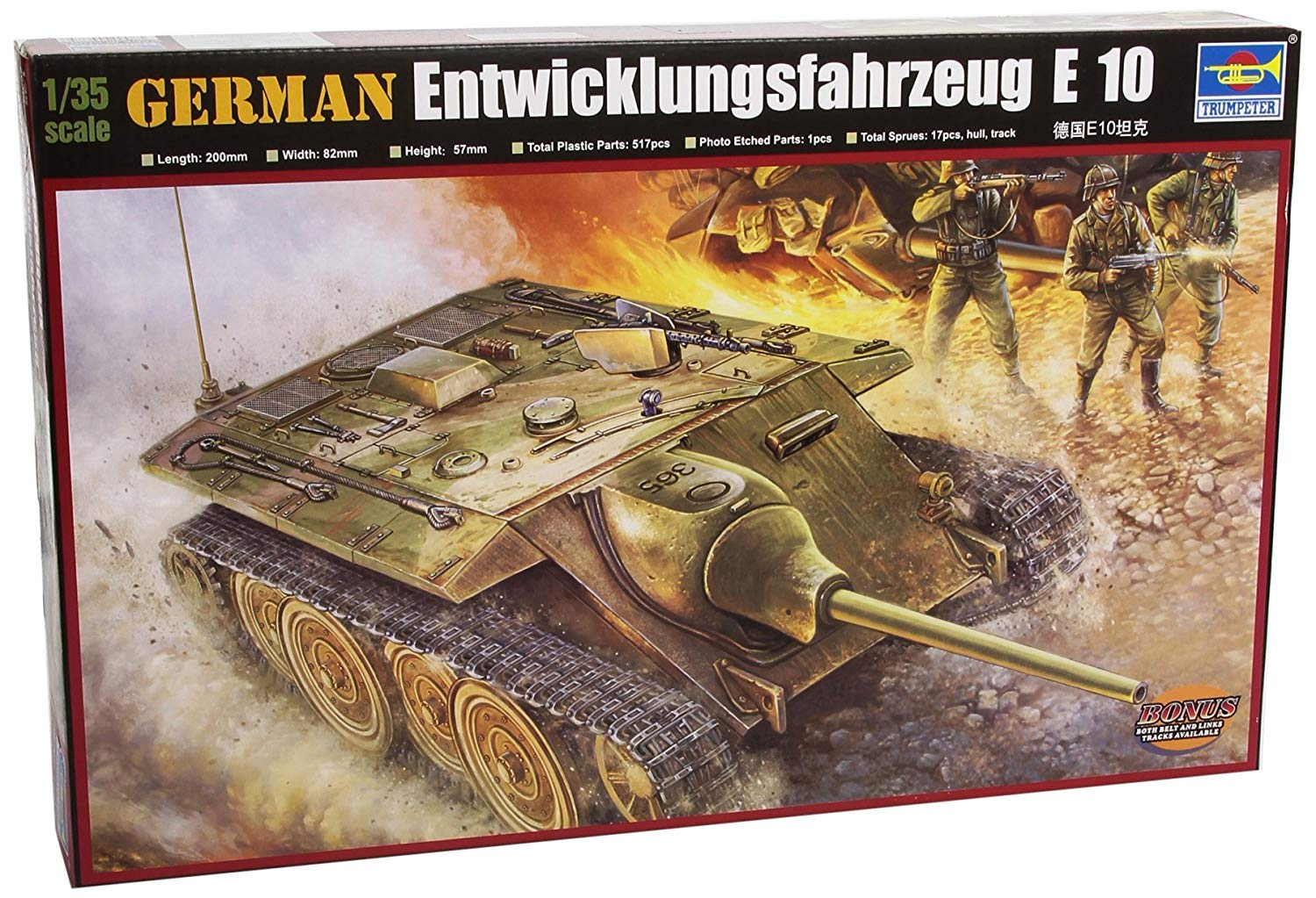 Trumpeter 00385 model construction kit, German E-10 tank