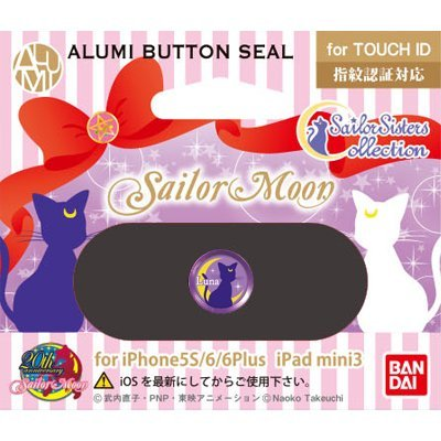 Bandai Sailor Moon – Sailor Moon Gift Idea, Accessory, Multicoloured, 352301