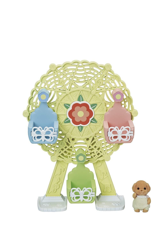 Sylvanian Families – Baby Ferris Wheel