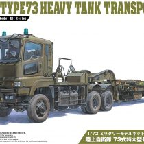 1/72 Military Model Kit Series No.10 Ground Self-Defense Force 73 expression oversized semi-trailer